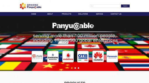 Panyu Cable